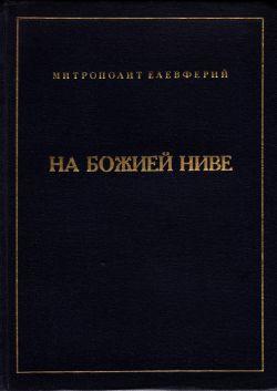 b_250_0_16777215_00_images_bibliothek_20180524__book_2.jpg