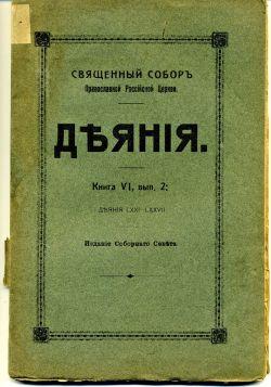 b_250_0_16777215_00_images_units_library_council_deyania_2.jpg