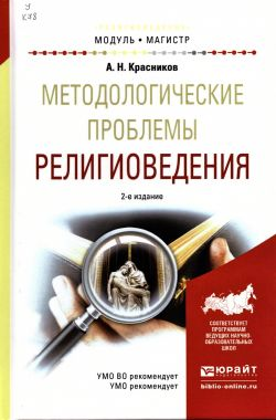 b_250_0_16777215_00_images_units_library_new_books_jan18_book_4.jpg