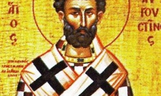 St Augustine and World Culture