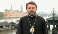 Фильмы митрополита Илариона