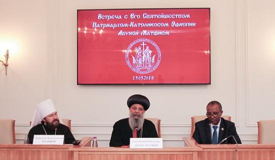 В ОЦАД состоялась встреча с Патриархом-Католикосом Эфиопии Абуной Матфием